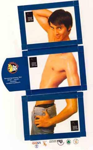 The Whole Boy Condom Box